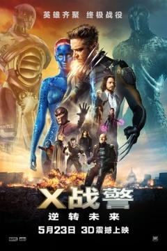 X战警:逆转未来剧照