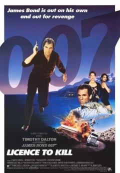 007之杀人执照剧照