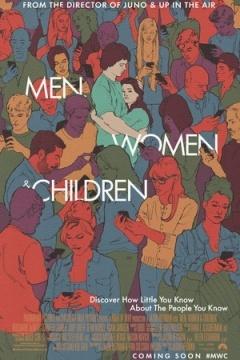 男人女人和孩子剧照