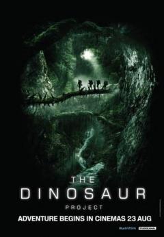 恐龙计划剧照