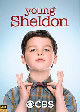 小谢尔顿 第一季剧照