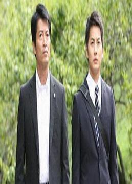 西村京太郎推理警部补佐佐木丈太郎4黑色之家剧照