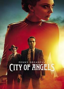 低俗怪谈天使之城剧照