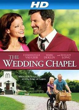 婚礼教堂剧照