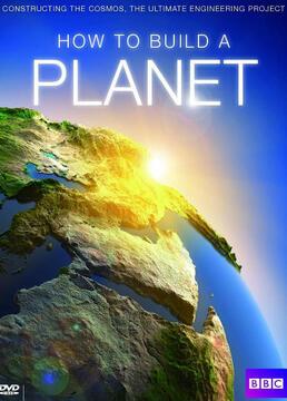 如何建造星球剧照