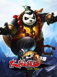 太极熊猫剧照