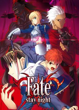fate/staynight06版剧照