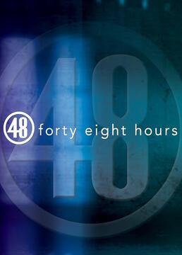 48小时第二八季剧照