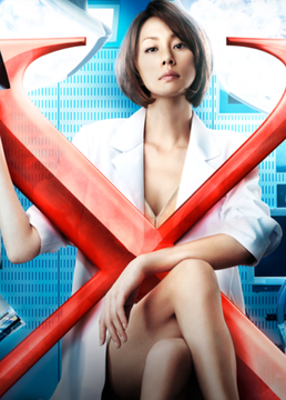 doctorx第二季剧照