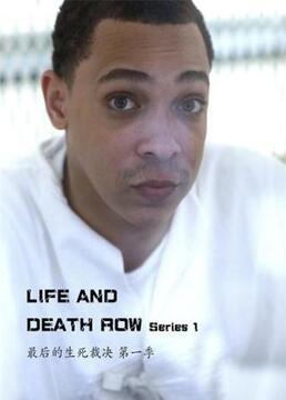 bbc最后的生死裁决第一季