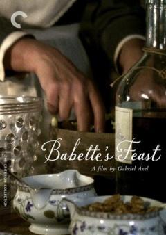 巴贝特之宴剧照