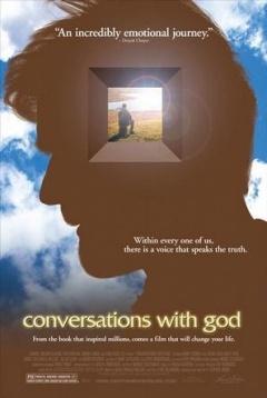 与神对话剧照