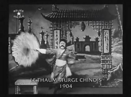清朝,中国魔法师剧照