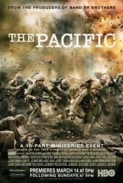 太平洋战争剧照