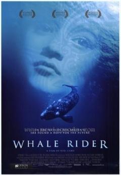 鲸骑士剧照