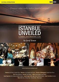 揭开伊斯坦布尔的面纱剧照