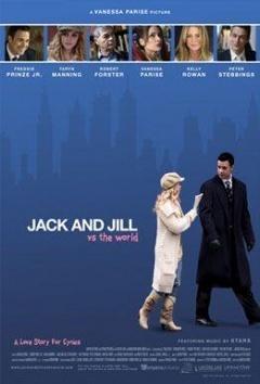 杰克和吉尔对抗世界剧照