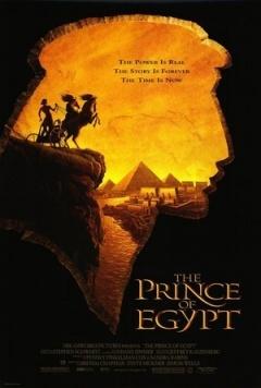 埃及王子剧照