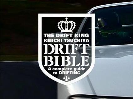 漂移圣经剧照