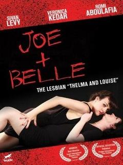 乔和贝莉剧照