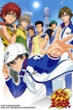 网球王子OVA版 第四季剧照
