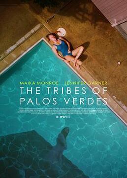 帕洛斯弗迪斯的部落剧照