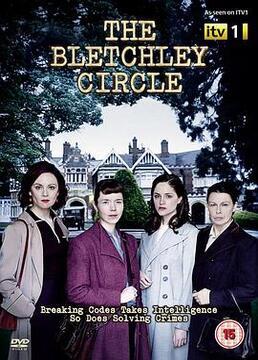 布莱切利四人组第一季剧照