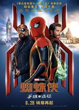 蜘蛛侠英雄远征剧照