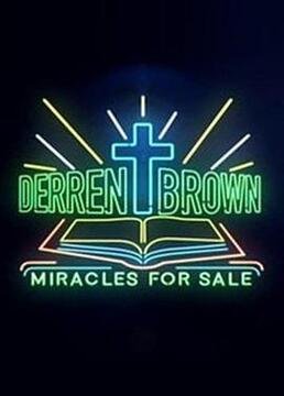 达伦布朗廉价的奇迹剧照