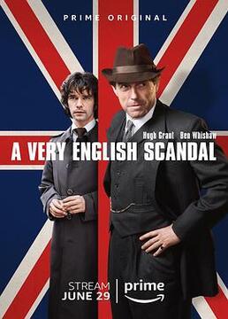 英国式丑闻第一季剧照