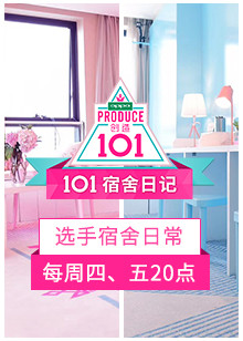 101宿舍日记剧照