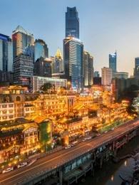 快速发展的中国城市剧照