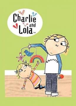 查理和罗拉