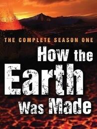 地球的起源第一季