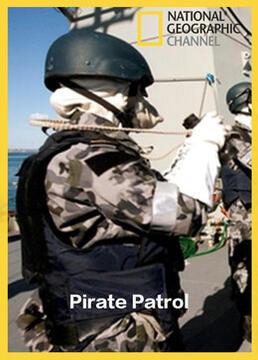 反海盗巡逻剧照