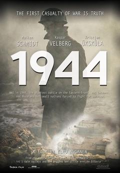 1944剧照