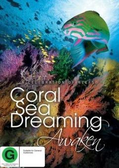 梦幻珊瑚海:唤醒剧照