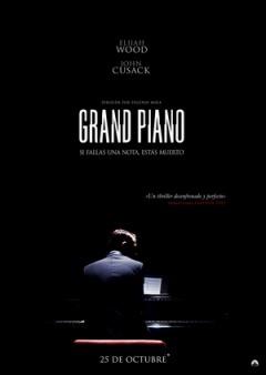 夺命钢琴剧照