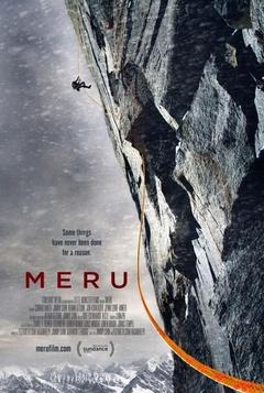 攀登梅鲁峰