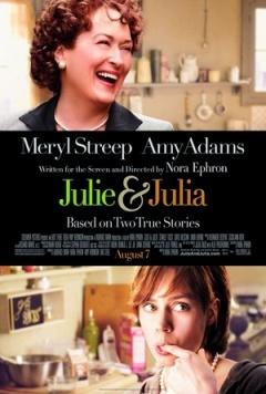 朱莉与朱莉娅剧照