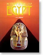 埃及秘辛剧照