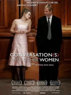 与女人们的对话