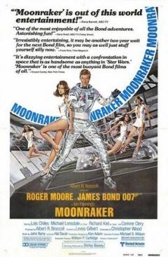 007之太空城剧照