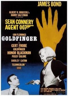 007之金手指剧照