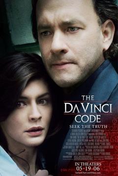 达芬奇密码 美国版