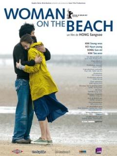 海边的女人剧照