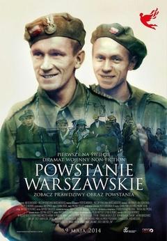 华沙起义剧照