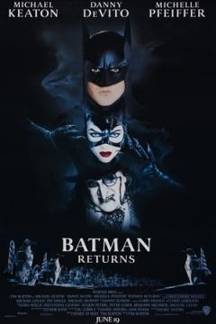 蝙蝠侠归来剧照