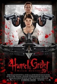 韩赛尔与格蕾特:女巫猎人剧照