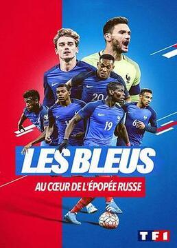 法国队俄罗斯世界杯之心